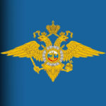 МВД России – партнёры СКБ «Медрентех»